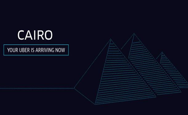 توفير خدمة جديدة من أوبر في القاهرة قريباً