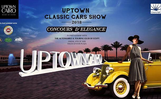 إعمار مصر تنظم عرضاً مميزاً للسيارات الكلاسيكية في أب تاون كايرو