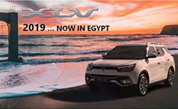 طرح السيارة تيفولي XLV موديل 2019 في مصر