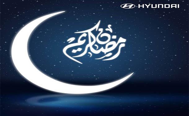 مسابقة من هيونداي مصر لمحبي كرة القدم خلال شهر رمضان