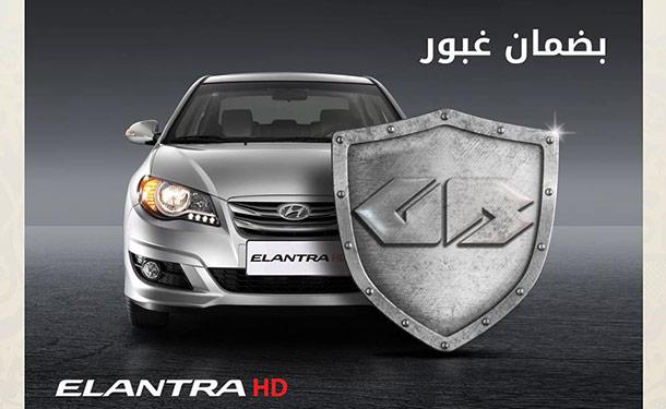 المواصفات الكاملة لهيونداي النترا HD وسعرها بعد تجميعها في مصر