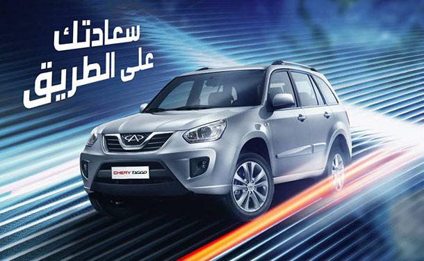 مواصفات وأسعار شيري تيجو.. أبرز السيارات الصينية في مصر
