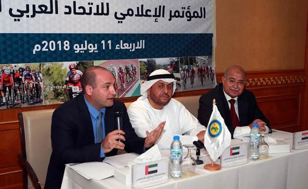 إدراج سباقات وبطولات الاتحاد العربي للدراجات ضمن أنشطة الإتحاد الدولي