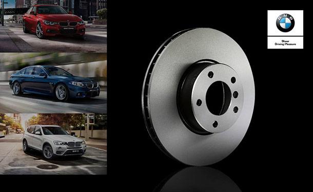 خصومات من BMW إيجيبت على قطع غيار الفرامل على عدد من الموديلات