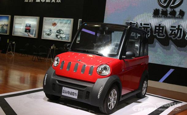 بالصور ... شركة صينية تطرح أرخص سيارة كهربائية فى مصر