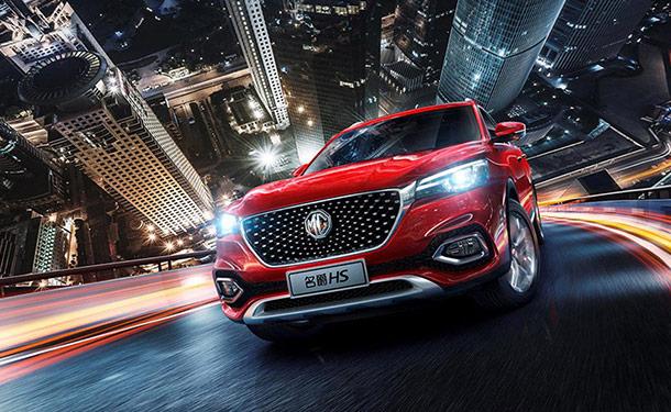 تعرف على سيارة HS الجديدة كليا من MG والمخصصة للصين فقط