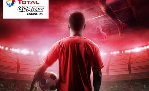 مسابقة من توتال مصر جائزتها تذاكر مجانية لمباراة الأهلي المنتظرة يوم 22 سبتمبر