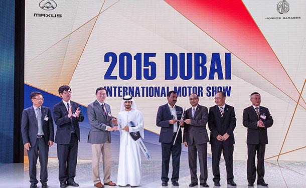 سايك موتور تظهر للمرّة الأولى في الشرق الأوسط خلال معرض دبي الدولي للسيارات 2015