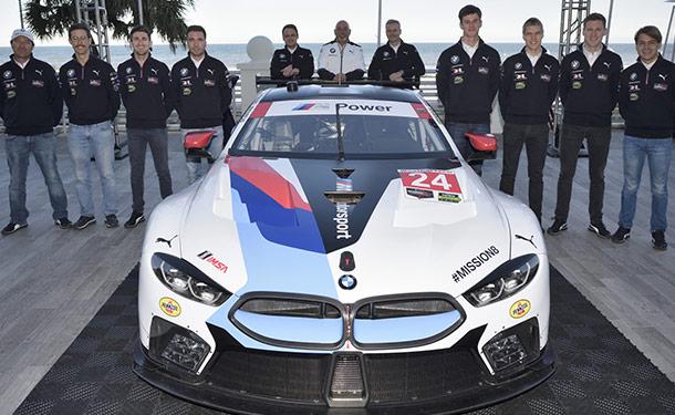 شاهد: BMW تكشف عن سيارة السباقات من الفئة الثامنة الجديدة