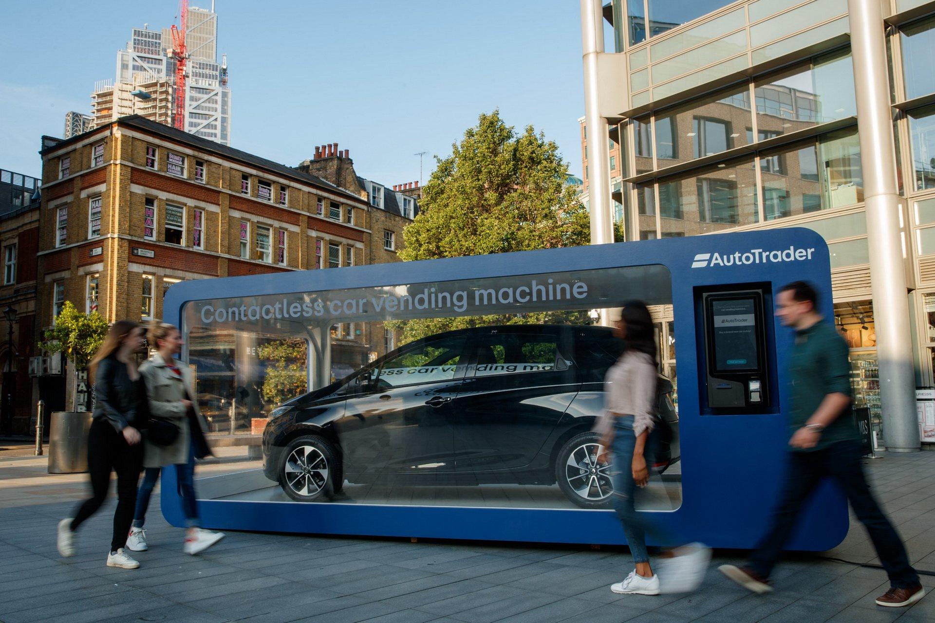 ماكينة بيع سيارات