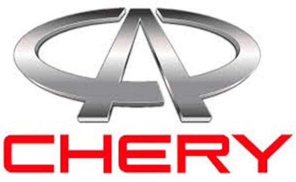 شعار سيارات شيري