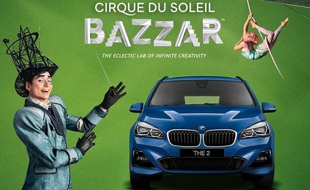 مسابقة BMW للفوز بتذاكر عرض سيرك الشمس الكندي في مصر
