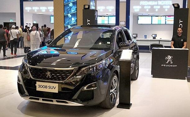 سياره بيجو 2020 3008 مصر