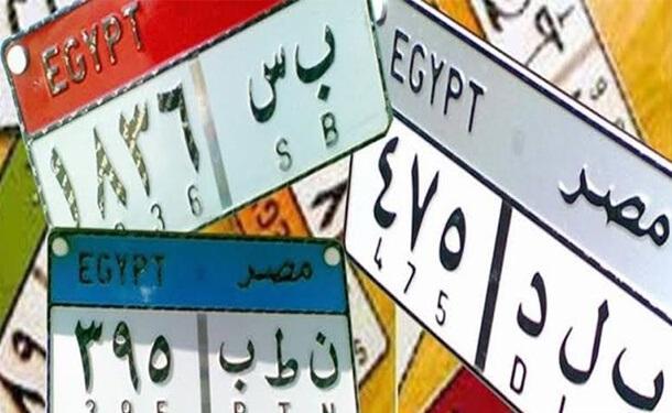 قواعد قانون المرور