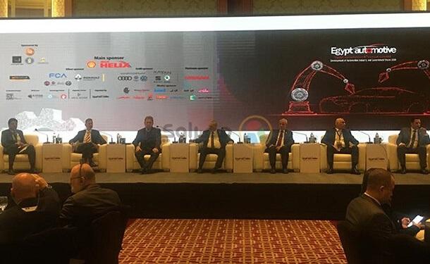 الإعفاء الجمركي على السيارات تركية المنشأ في بداية 2020