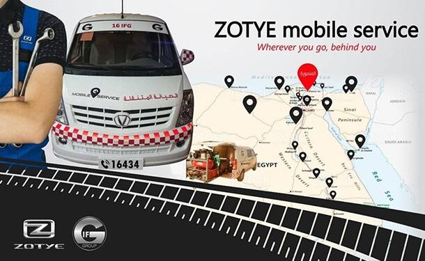 سيارات-زيوتي-صيانه-مصر