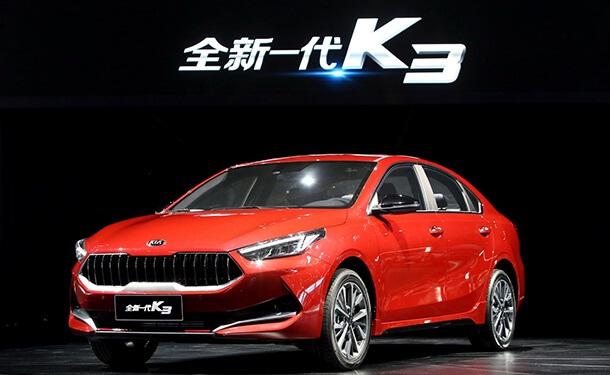 كيا سيراتو 2020 بمعرض شنغهاي 2019 للسيارات