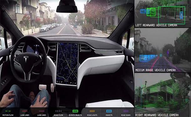 كمبيوتر تسلا للسيارات ذاتية القيادة