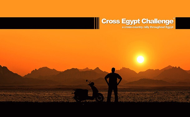 سيارات-سباق-cross Egypt Challenge2019