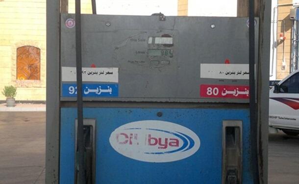 اختفاء وقود السياره 80 مصر